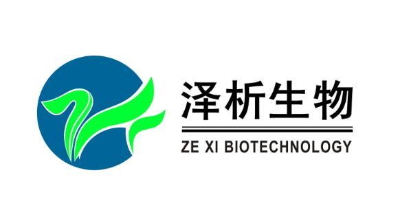 杭州泽析生物科技有限公司