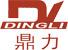 郑州鼎力新能源技术有限公司