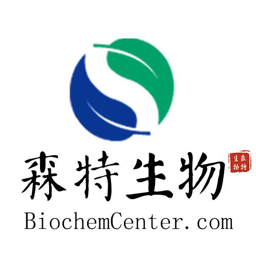 株洲森特生物科技有限公司