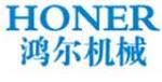 上海鴻爾(洗滌)機械有限公司
