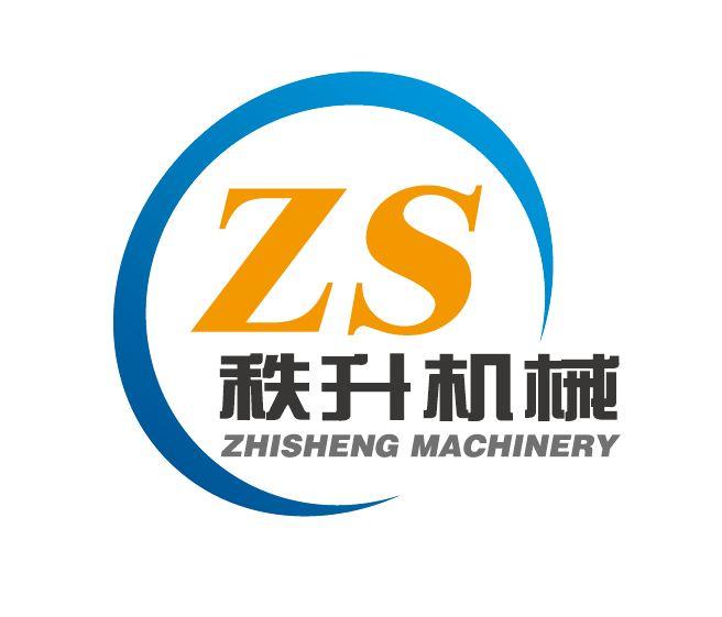 上海秩升自动化设备有限公司