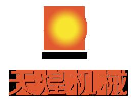 南京天煌機械有限公司
