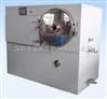 生产型食品冻干机YM-SFD-100