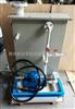 气体回收装置实验室气体净化装置供应