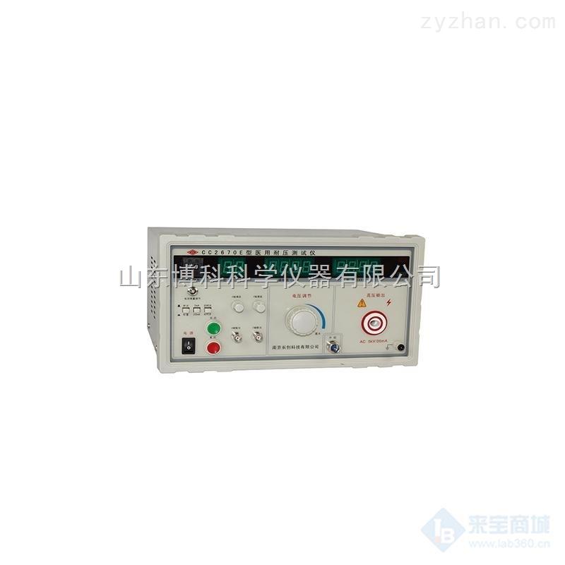 电阻测试仪厂家长创CC2670E
