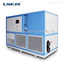 冠亞廠家  工業用冷凍機  制冷系統
