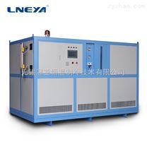 冠亞廠家  工業用冷凍機  制冷機價格