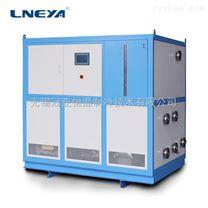 冠亚厂家 实验室用试验箱 深低温制冷