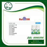 定制氢溴酸右美沙芬原料药 生产价格
