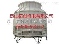 昆山逆流式冷却塔---50T