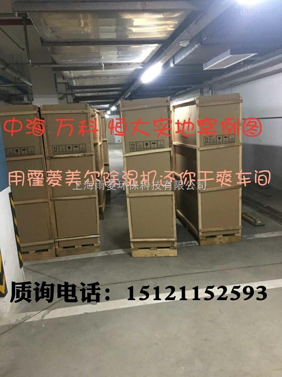 台州配电房工业除湿机