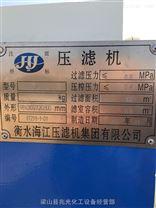 二手300平方衡水海江全新自动拉板压滤机卖