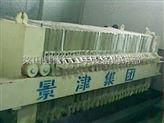 二手厢式压滤机