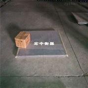 醴陵市3吨单层小地磅1t2t3吨电子秤