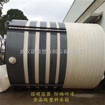 20吨盐酸pe储罐质量标准
