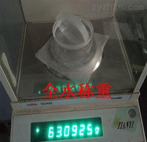 生物质燃料热值检测仪-锯末屑大卡化验设备