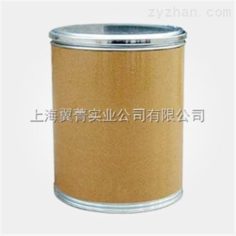 格列美脲-降血糖药CAS93479-97-1原料
