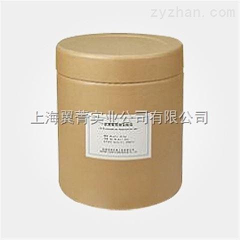 托萘酯-杀癣灵-发癣退抗真菌原料药