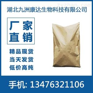 苯磺酸氨氯地平原料药