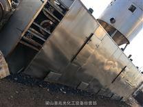 二手帶式烘干機單層不銹鋼蒸汽加熱干燥機