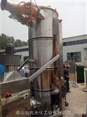 二手防爆120型高效沸腾干燥机出售