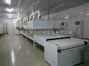 DXY大棗微波烘干殺菌干燥設備