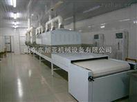 DXY大枣微波烘干杀菌干燥设备