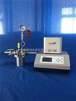北京实验室专用高压反应釜