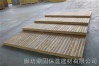 供应玄武岩外墙保温板厂家/防水岩棉板价格