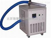 實驗室低溫冷卻液循環泵冷阱低溫