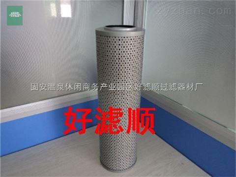 LH0660D5BN/HC液压油滤芯LH0660D10BN/HC