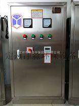 不锈钢机身SCII-20HB臭氧发生器厂家直销