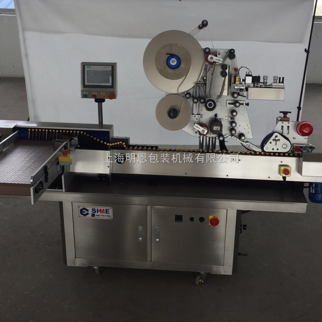 ME2582高速口服液卧式贴标机