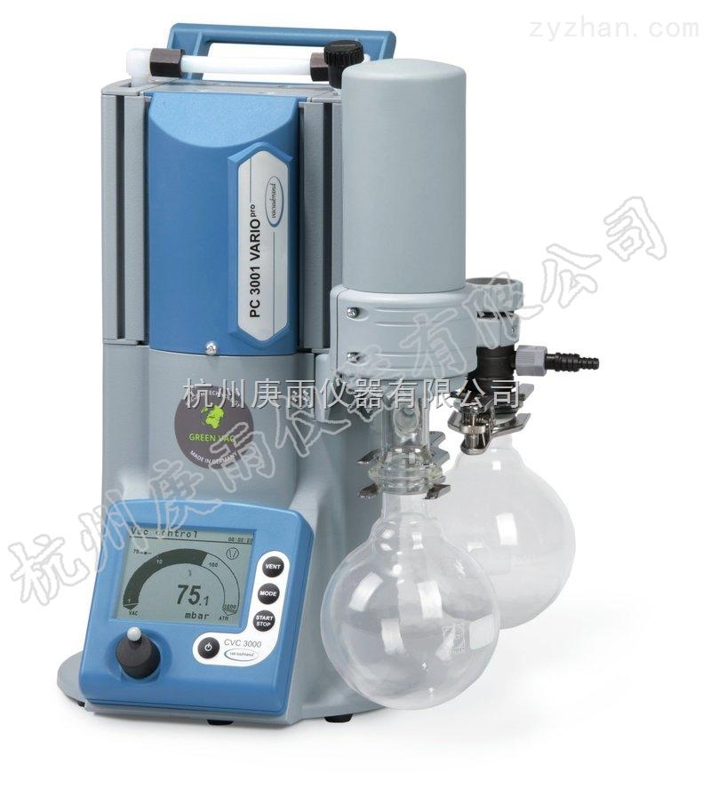 变频真空泵系统
