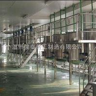 牡蛎精生产线厂家直销