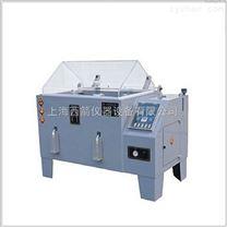 盐雾试验箱DHSP-60