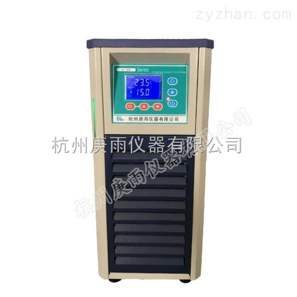 台式低温冷却循环器