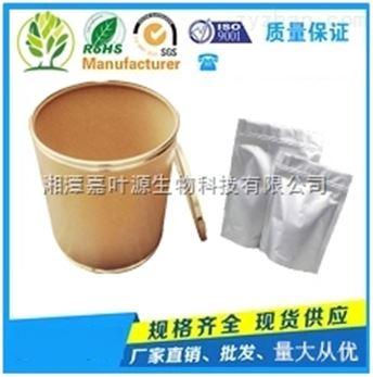 米诺地尔硫酸盐现货批发厂家直销供应