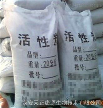 药用级虫白蜡粉500克抛光剂资质齐全cp2015