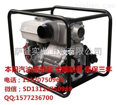 南京3寸汽油进口泥浆水泵