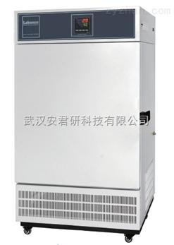 药品低温试验箱(5℃)