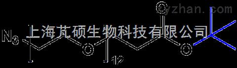 N3-PEG12-CH2CH2COOtBu;1818294-45-9;叠氮