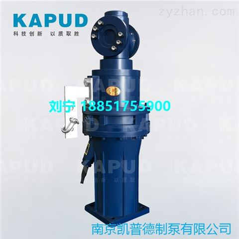 5.5kw潜水低速推流器QJB5.5/4 技术要求
