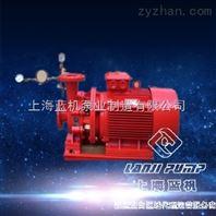 XBD消防恒压切线泵 变流恒压消防泵