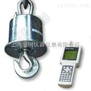 無線鋼結構電子吊秤,全鋼外殼無線吊鉤秤
