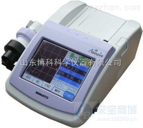 肺功能检测仪厂家日本美能AS-507