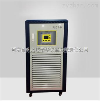 高低温循环装置 巩义予华