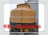 圆形150T玻璃钢冷却水塔工厂