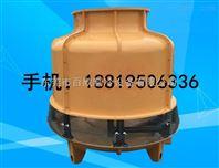 圆形玻璃钢60T工业冷却水塔