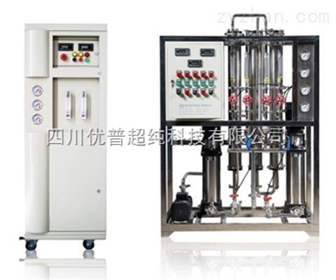 分质供水系统主要功能